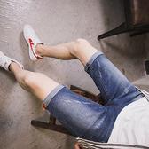 藍色/29碼 30碼 31碼 男牛仔短褲韓版潮流彈力修身五分褲男裝小腳中褲