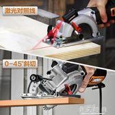 木工電鋸WX427切割機多功能家用電圓鋸圓盤手提鋸電動工具 小艾時尚NMS
