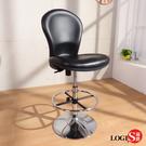 邏爵LOGIS黑皮豆豆高吧椅 吧檯椅 接...