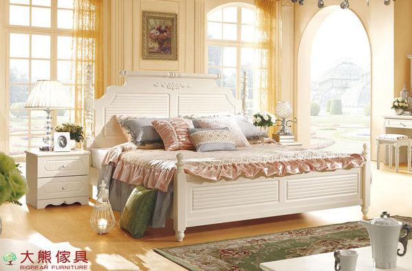 【大熊傢俱】2882 韓戀 韓式五尺床 床台 歐式床 鄉村田園風 雙人床 另售化妝台 衣櫃 床頭櫃