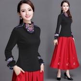 秋裝中國風刺繡高領上衣民族風女裝繡花修身長袖T恤女大碼打底衫