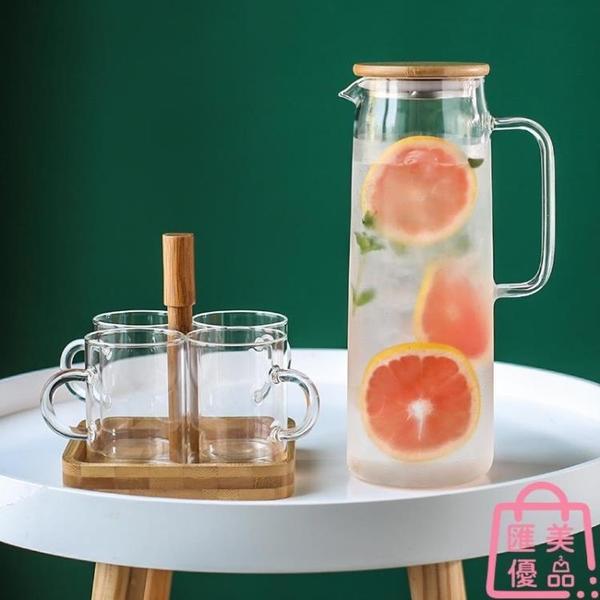 日式冷水壺涼水壺家用玻璃耐熱高溫大容量涼茶壺涼水杯【匯美優品】