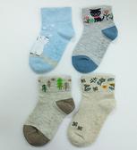 《DKGP468-471》寬口 兒童短襪 腳底止滑 15-18CM 單雙