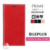 【A Shop】Leplus iPhone XS Max PRIME 耐衝擊側掀皮套(送吊繩)