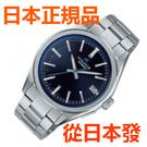 免運費 日本正規貨 CASIO 卡西歐 海神 OCW-T200S-1AJF 太陽能藍牙電波商务男錶  Bluetooth 智能手機鏈接