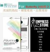 ~妃航~高清疏油NILLKIN 高透光防指紋保護貼HTC Butterfly 2 蝴蝶2