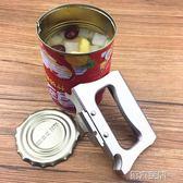開瓶器 開罐頭器多功能開瓶器不銹鋼罐頭起子鐵罐頭刀啤酒瓶開啟工具神器 第六空間