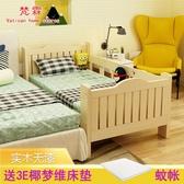 嬰兒床 實木兒童床帶護欄男孩女孩公主床小孩床嬰兒加寬床拼接大床單人床150*70*40cm免運推薦