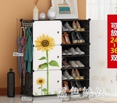 簡易小鞋架宿舍女多層省空間塑料組裝鞋櫃收納防塵經濟型家用門口 aj6914『黑色妹妹』