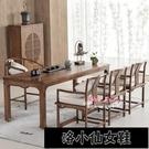 泡茶桌 新中式實木茶桌椅組合簡約現代茶台茶几辦公室原木喝茶功夫泡茶桌T