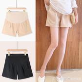 孕婦短褲女夏季款新款時尚打底薄款寬鬆托腹休閒夏裝褲子外穿 漾美眉韓衣