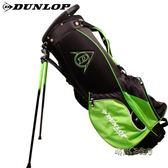英國DUNLOP官方高爾夫球包支架包男女款 golf槍包桶包igo「時尚彩虹屋」