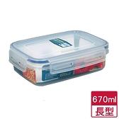 天廚長型保鮮盒670ml【愛買】