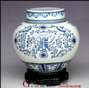 景德鎮 陶瓷器 茶葉罐