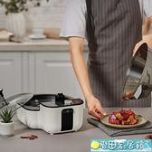 炒菜機 捷賽私家廚全自動智慧炒菜做飯機器人家用炒菜鍋電炒鍋D10 快速出貨