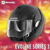 [中壢安信]法國SHARK EVOLINE SERIES 3 彩繪 MEZCAL 消光黑銀 可樂帽 全罩 可掀 安全帽