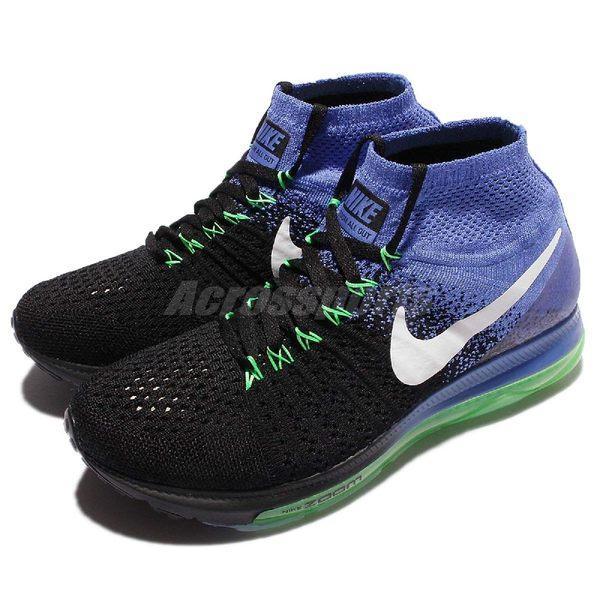 【三折特賣】Nike 慢跑鞋 Wmns Zoom All Out Flyknit 黑 藍 編織 全氣墊 運動鞋 女鞋【PUMP306】 845361-014