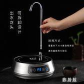 迷你電陶爐茶爐自動上水小型抽水小電磁爐泡茶光波煮茶器家用TA4603【雅居屋】