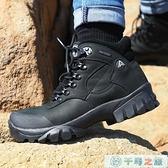 登山鞋戶外運動沙漠徒步靴女高幫防水防滑牛皮越野爬山鞋耐磨【千尋之旅】