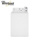 【Whirlpool 惠而浦】9公斤 商用投幣 直立式洗衣機 CAE2765FQ
