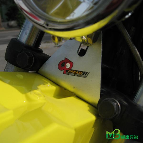 機車兄弟【GP 大燈架】(通用型)(附螺絲包) 銀