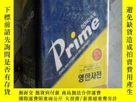 二手書博民逛書店Dong-a s罕見prime English-Korean