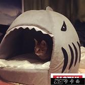 貓窩四季通用封閉式貓睡袋貓咪墊子寵物用品貓屋可拆洗貓床KLBH48252【中秋鉅惠】