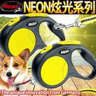 【培菓平價寵物網】德國Flexi 飛萊希》炫光系列索狀牽繩M-20kg/5m