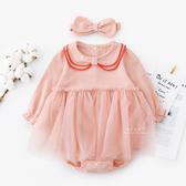 公主風圓領紗裙長袖三角包屁衣 附髮帶 連身服 兔裝 哈衣 嬰兒喜宴衣服