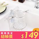 廚餘回收桶 水槽雜物 廚房收納【D002...