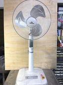 【東亮 16吋鋁葉立扇(40公分)TL-169】電扇 電風扇【八八八】e網購