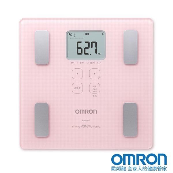 OMRON歐姆龍體重體脂計HBF-217-粉色