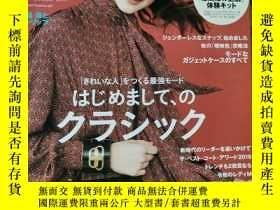 二手書博民逛書店SPUR罕見日本時尚女裝雜誌 2019年10月 日語Y42402