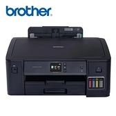 【南紡購物中心】Brother HL-T4000DW大連供A3印表機