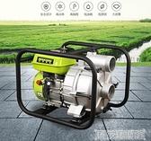 抽水機 2寸3寸4寸汽油機水泵離心泵抽水機農用灌溉魚塘本田款高壓泵  DF 交換禮物
