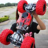 禮物38公分超大號四驅攀爬車越野遙控變形車雙面扭變可充電兒童汽車玩具男孩Y-0005