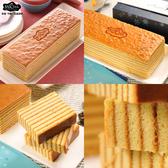 【名店直出-米迦】原味和蜂蜜千層蛋糕任選2盒組(430g/盒)