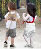 兒童防走失帶安全帶牽引繩寶寶防丟繩小孩防丟失背包防走丟溜娃繩 俏女孩
