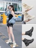 馬丁靴女鞋新款秋款英倫風瘦瘦百搭網紅短靴靴子女冬春秋單靴 安妮塔小鋪