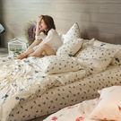 床包被套組 / 雙人特大【玫果雪酪-兩色可選】含兩件枕套 100%精梳棉 戀家小舖