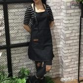 圍裙 牛仔圍裙咖啡師美甲奶茶餐廳家居男女廚房正韓時尚工作服【降價兩天】