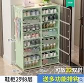 多層防塵鞋柜置物架簡易門口家用