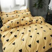 床上用品四件套學生宿舍1.2單人床單三件套1.5M被套情侶1.8/2.0M 滿天星