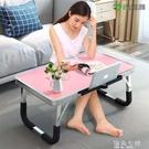 筆記本電腦桌做床上簡易書桌可摺疊懶人小桌...