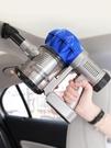 車載吸塵器無線充電家用小型兩用大功率強力汽車充電式車用吸塵器 樂活生活館