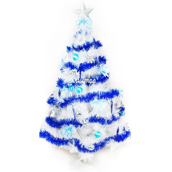 台灣製8尺(240cm)特級白色松針葉聖誕樹 (藍銀色系配件)(不含燈)(本島免運費)