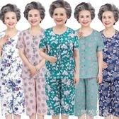 現貨媽媽套裝 中老年人棉綢睡衣套裝女士夏季短袖開衫老人奶奶媽媽裝綿綢家居服 阿薩布魯6-29
