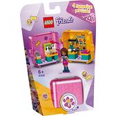 樂高LEGO Friends 41405 購物秘密寶盒-安德里亞