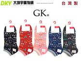 GK-2743 台灣製 GK 甜美蝴蝶結船形襪-6雙超值組 細針編織 流行襪 造型襪 學生襪 短襪 棉襪