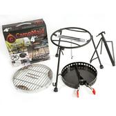 美國 CampMaid Deluxe Set 四件烤肉豪華套裝組 60006|鍋架|火炭盆|鍋蓋座|烤架|露營|野炊